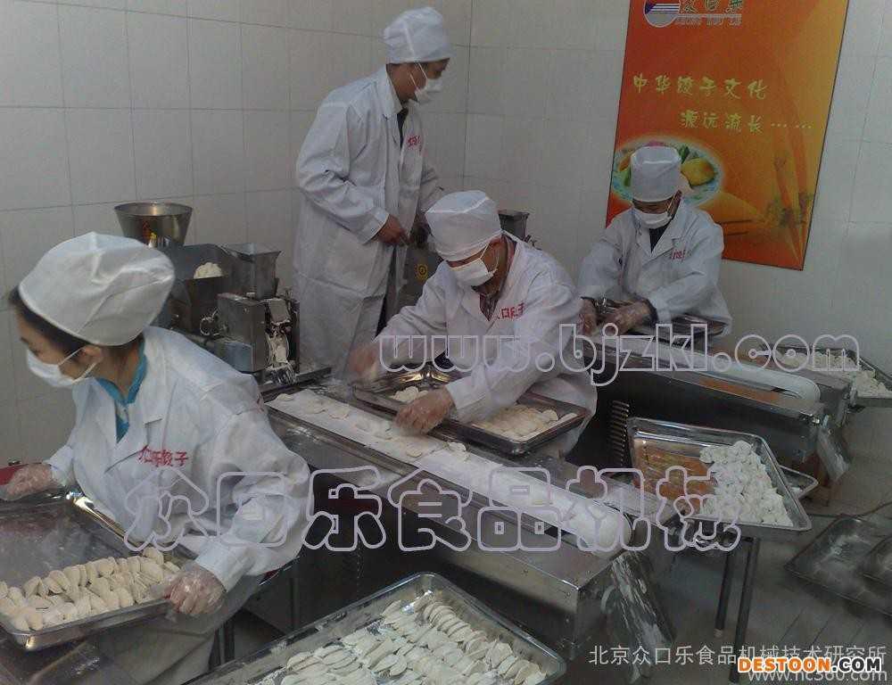 多功能全自动饺子机 北京众口乐食品机械技术研究所