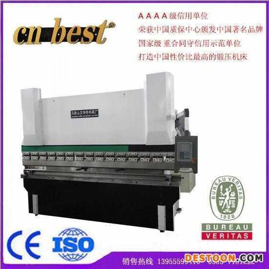 中国贝斯特机床 数控折弯机,DA41数控折弯机  厂家直销