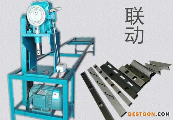 联动机械D80型新款不锈钢冲孔机 防盗网电动冲孔机 机床