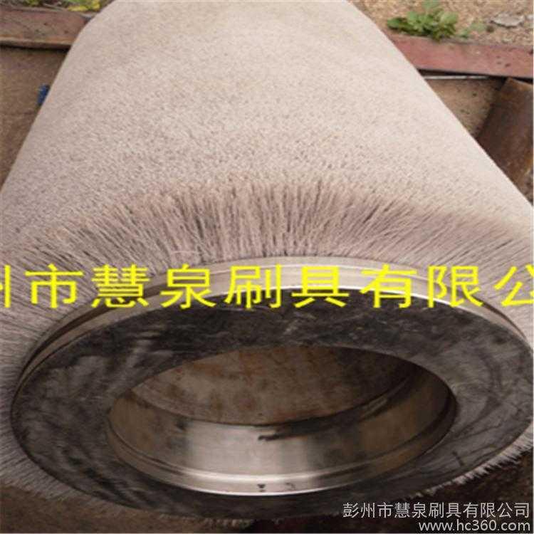 【成都实地认证工厂】生产皮革机械毛刷、纺织机械毛刷、织布机猪毛、尼龙刷辊