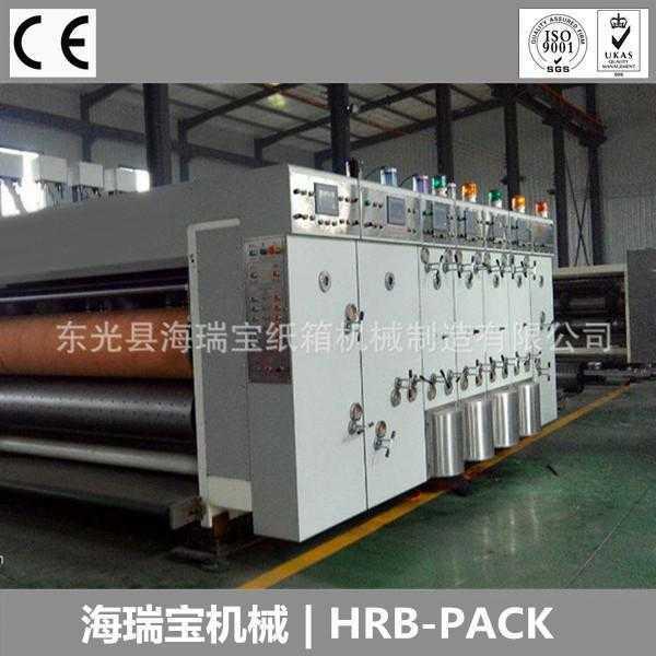 供应MY3100型系双色印刷开槽机   瓦楞纸箱专业印刷机