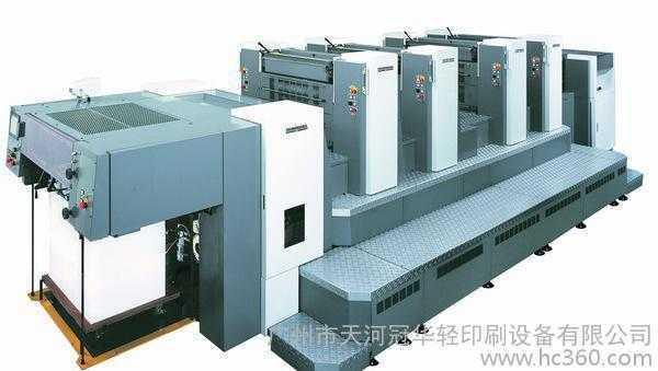 厂家定做 筱原754四开四色胶印机 四开四色印刷机 名片印刷机