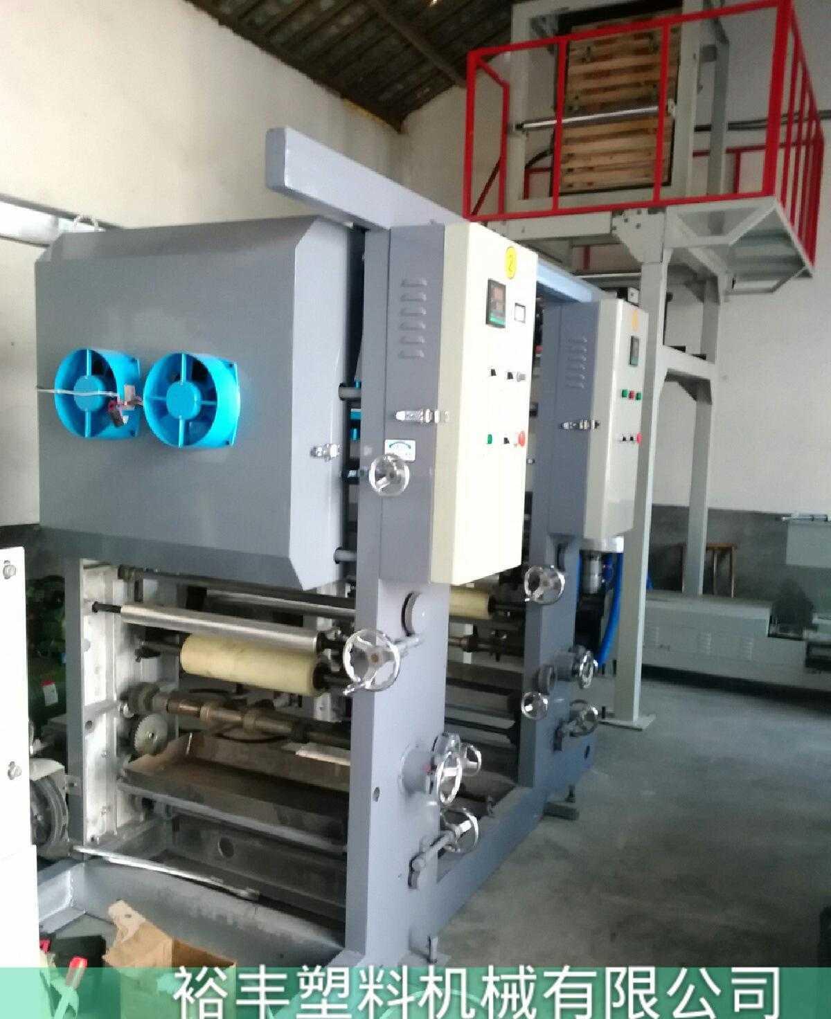 吹膜印刷一体机,吹膜机,印刷机,pe再生料吹膜机 免费安装培
