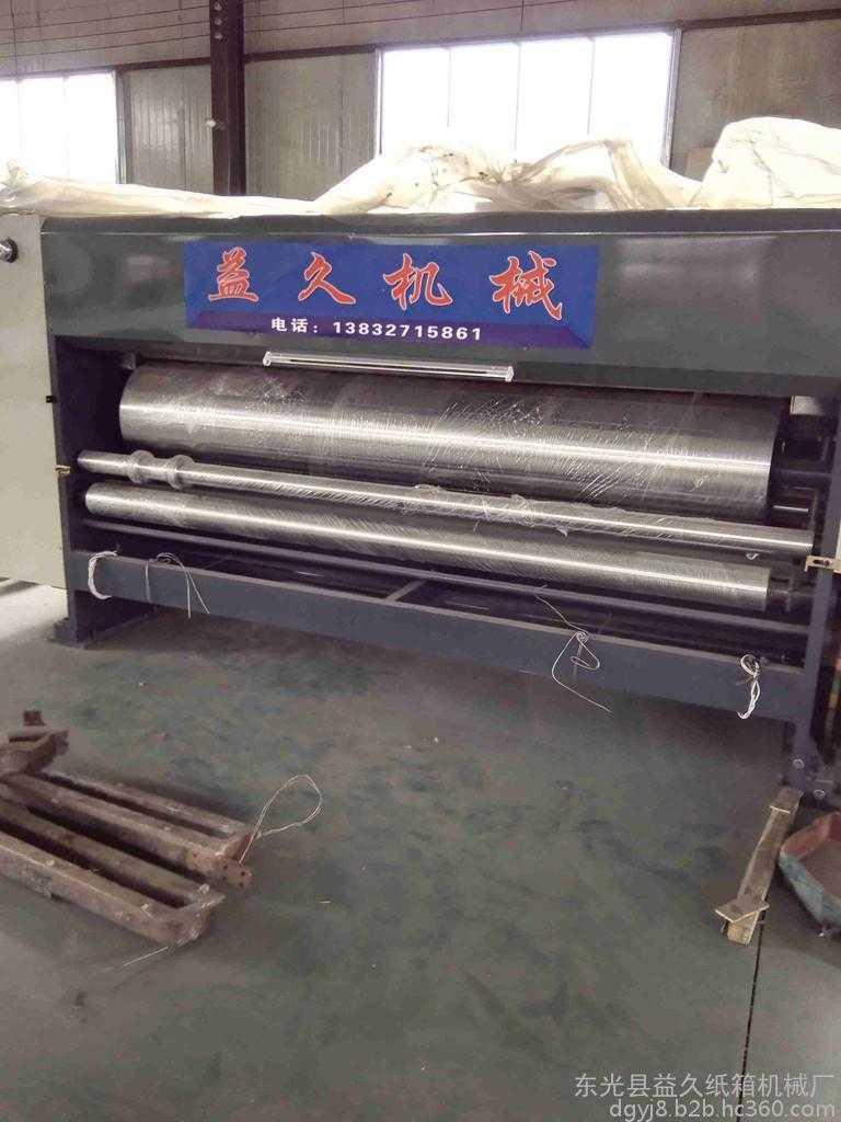 优质益久2600印刷机包装机械直销