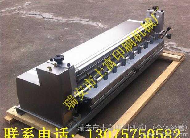 浙江省瑞安市士富印刷机械厂专业胶水机,裱纸机!
