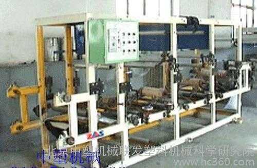 印刷机  实用型凹版印刷机 印刷机生产 印刷机制造