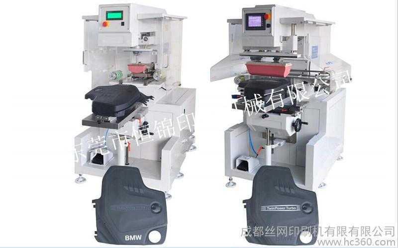 汽车五金件外壳印刷机/成都市汽车马达盖移印机/汽车配件丝印机/汽车按键印刷机