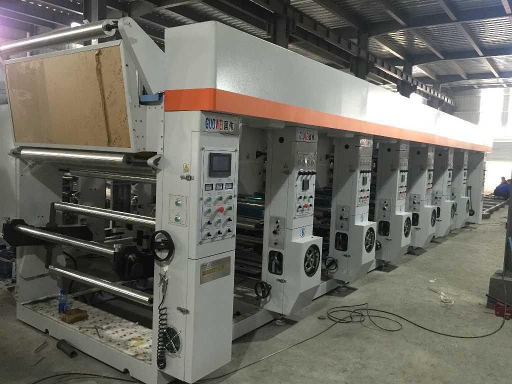 ASY-C经济型电脑中速凹版印刷机