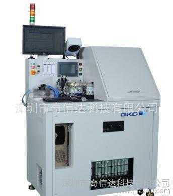 广州G5全自动视觉印刷机 G5全自动锡膏印刷机 (GKG)