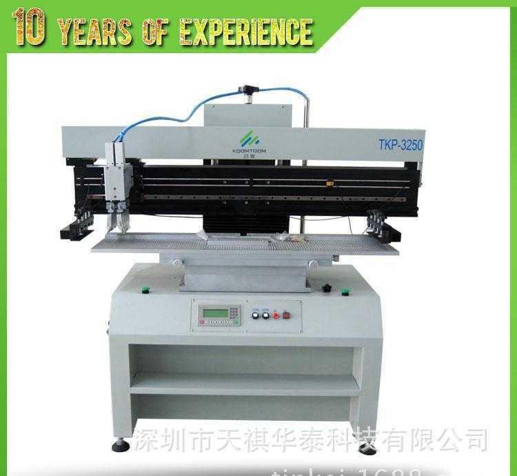 直销优惠省内包邮 smt半自动印刷机TKP-3250 高精密锡膏印刷机