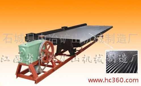 供应中冶选矿选煤螺旋溜槽/选矿设备