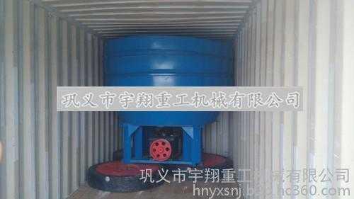 最低选矿设备生产线湿碾机价格