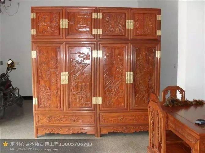 红木顶箱柜 红木家具加盟 红木家具价格