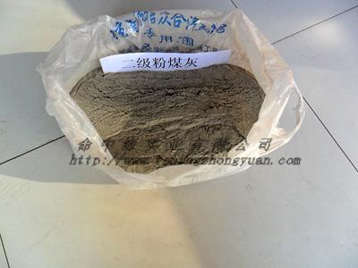 二级粉煤灰 二级粉煤灰价格 二级粉煤灰标准