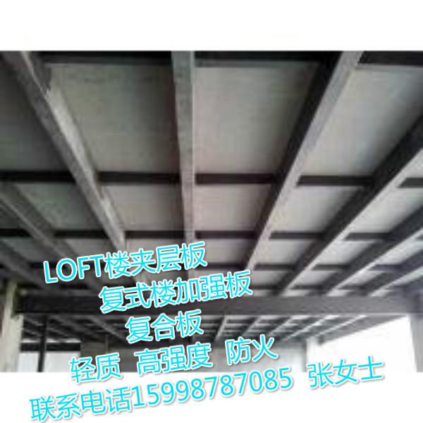 庆阳市LOFT钢结构楼层板发展状况分析