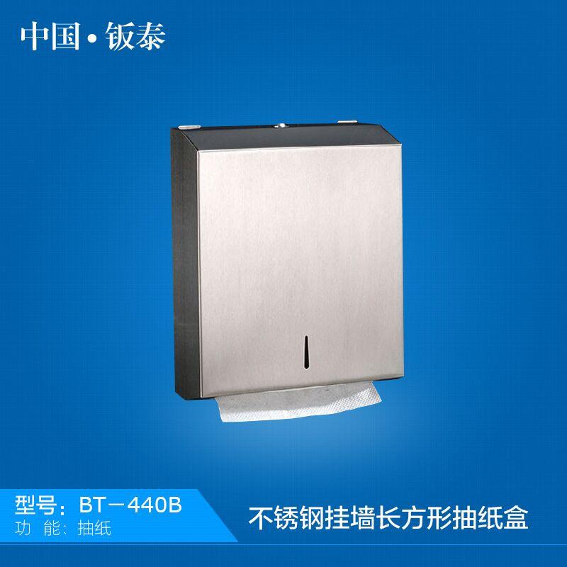 供应 挂墙式不锈钢长方形抽纸盒 纸巾盒 手纸架