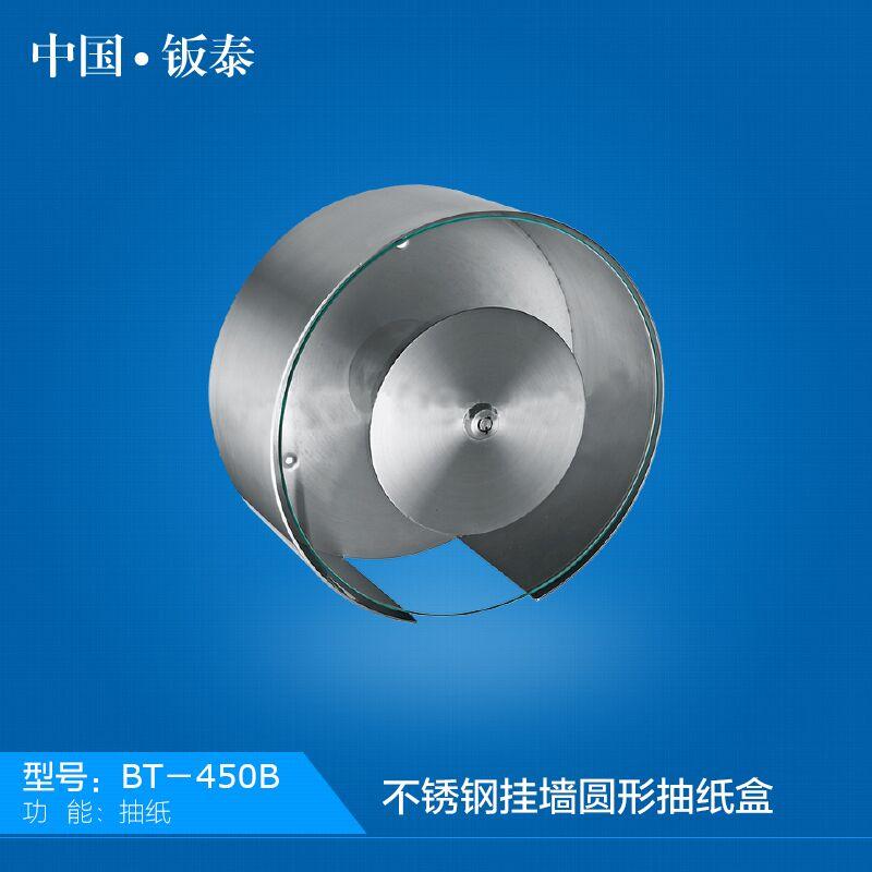 供应最新 精致型 挂墙式不锈钢圆形玻璃抽纸盒