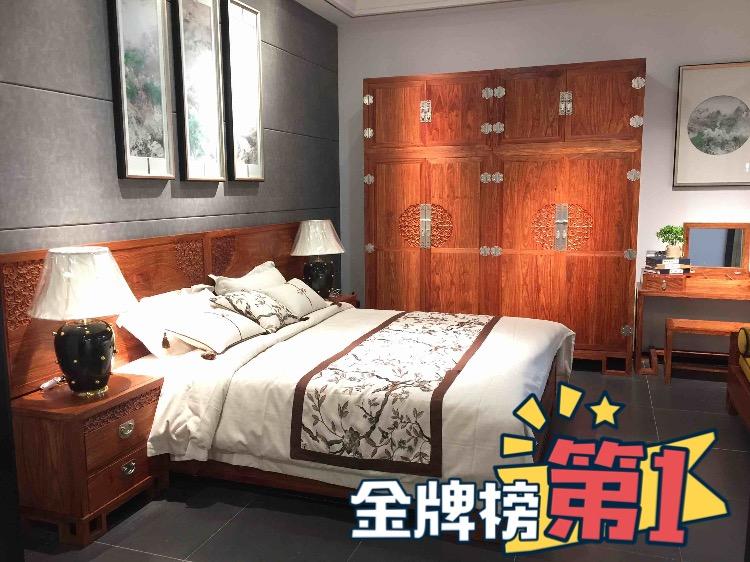 东颂新中式家具