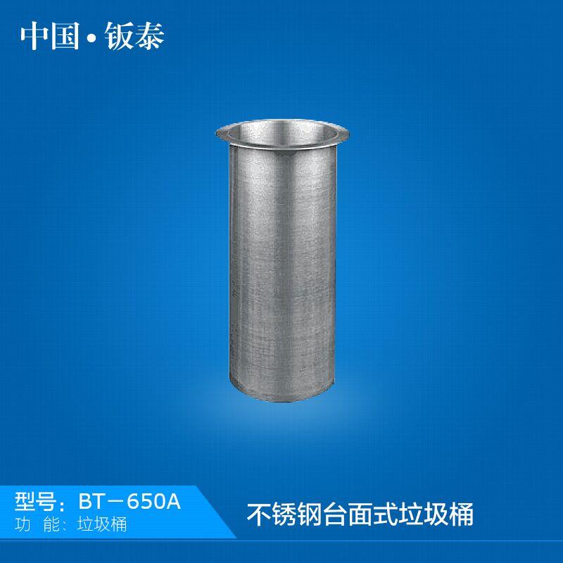 供应全国 卫浴专用中国·钣泰 不锈钢台面垃圾桶 垃圾箱