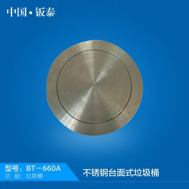 供应全国 公共卫生间专用中国·钣泰 入墙式不锈钢垃圾箱