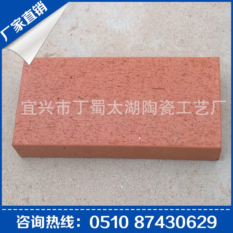 专业定制 烧结多孔砖 节能耐压烧结空心砖 厂家直销