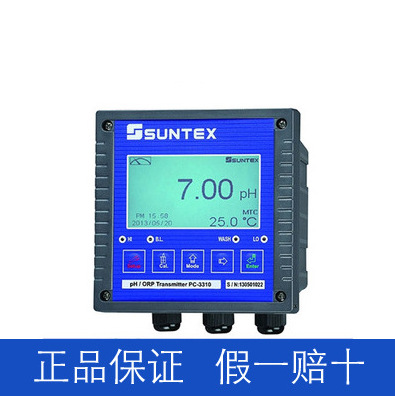PC-3310工业酸度计 环境监测计 上泰SUNTEX 氧化还原变送器 代理