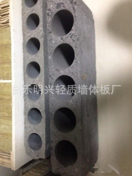 新型 墙体材料 潍坊厂家 环保产品
