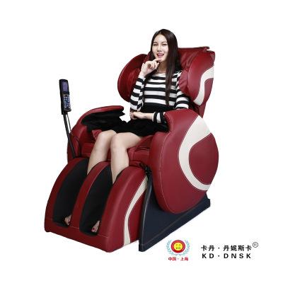 供应保健用品器具 按摩器材 推拿按摩垫 多功能全身按摩椅