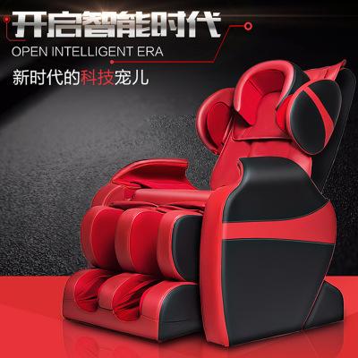 太空舱多功能电动按摩椅全身加热按摩椅沙发保健商务家用一件代发