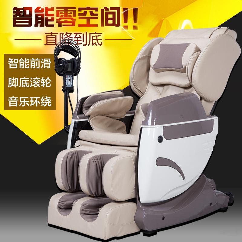 按摩椅厂家批发 家用全身多功能零重力太空舱智能零空间按摩沙发
