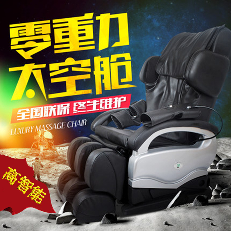 按摩椅厂家批发电动智能太空舱家用办公多功能豪华老人按摩沙发椅