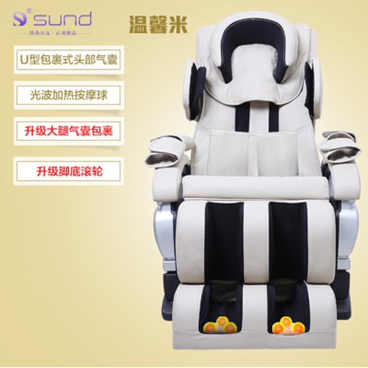 豪华家用全身多功能按摩椅太空舱零重力老人养生智能按摩器 厂家