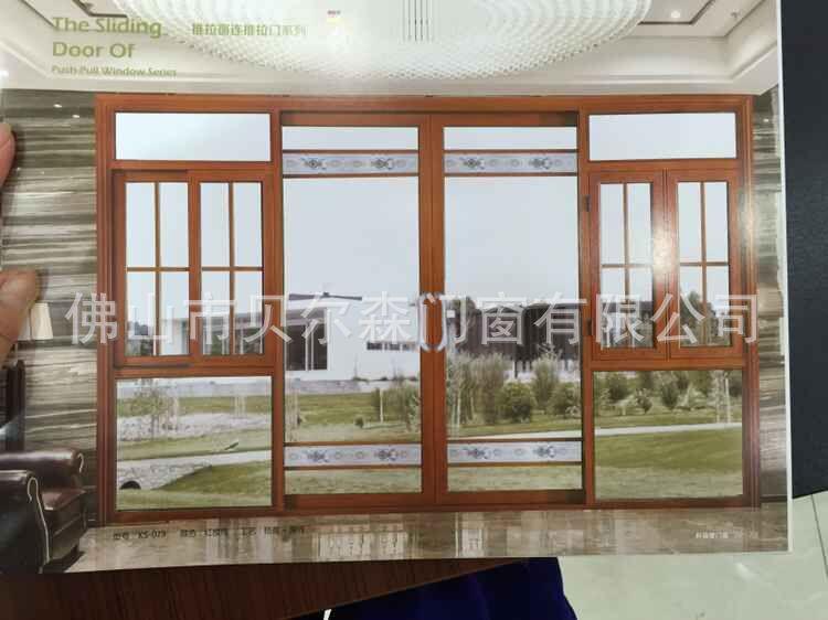 厂家长期直销铝合金平开门连窗组合型设计 专业制作 批发零售贸易