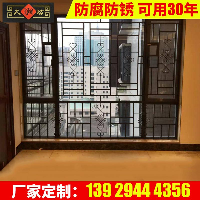 厂家生产 新型欧式防盗防蚊纱窗批发 带花创意铝合金纱窗定制