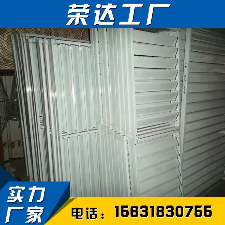 供应铝合金遮阳回风百叶窗 批发办公室家用空调室外机百叶窗