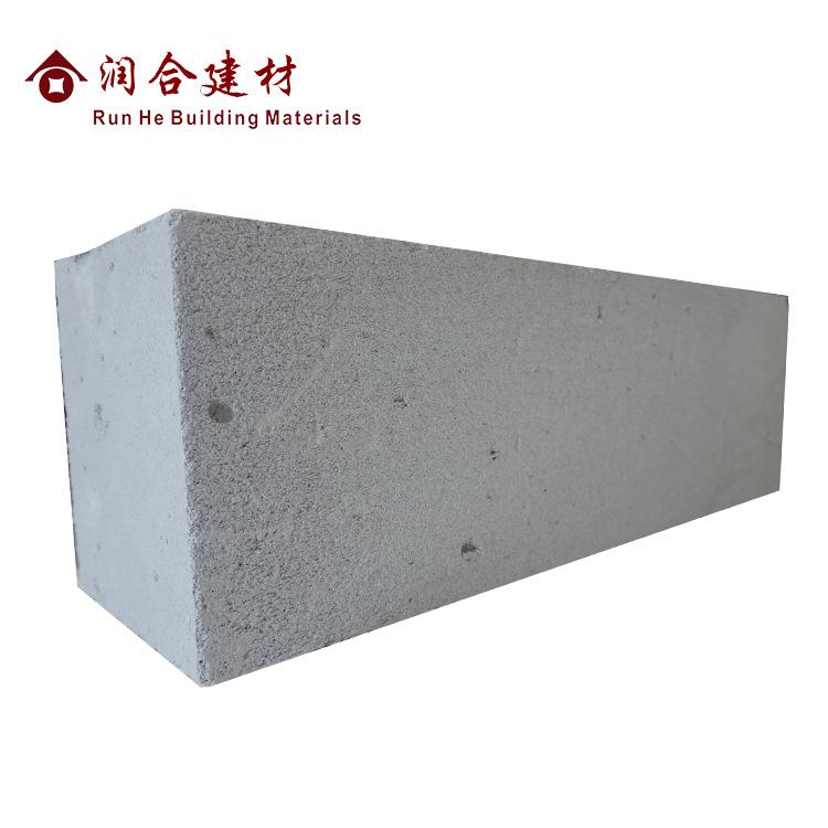 新兴轻质砖厂家批发蒸压加气混凝土砌块 加气块20分轻质砖优惠价