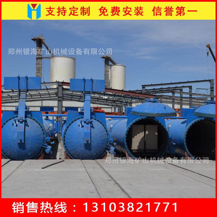 蒸压加气混凝土砌块设备 混泥土加气块 混凝土加气砖价格