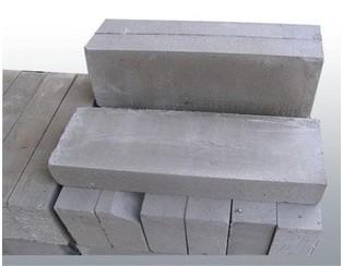厂家直销供应多种规格的蒸压加气混凝土砌块