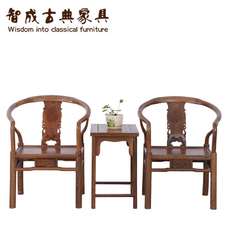 全国包邮家具中式红木鸡翅木圈椅三件套实木围椅仿古太师椅 茶椅