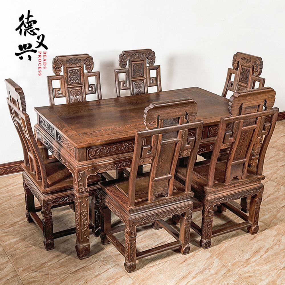 红木家具仿古鸡翅木餐桌 中式古典实木餐桌椅组合餐台长方形桌子