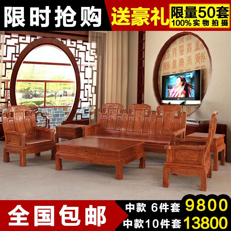 红木沙发非洲花梨木实木沙发象头如意小户型客厅组合沙发红木家具