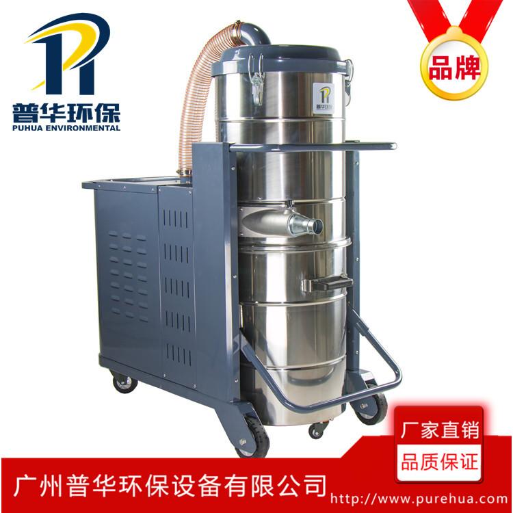普华PG-E电动清灰大功率吸尘器中央吸尘器中央除尘器重工吸尘器
