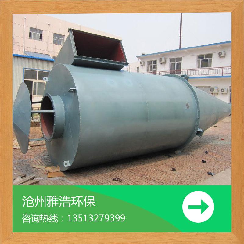 高效旋风除尘器 小型单机除尘设备XLP-B型旋风除尘器
