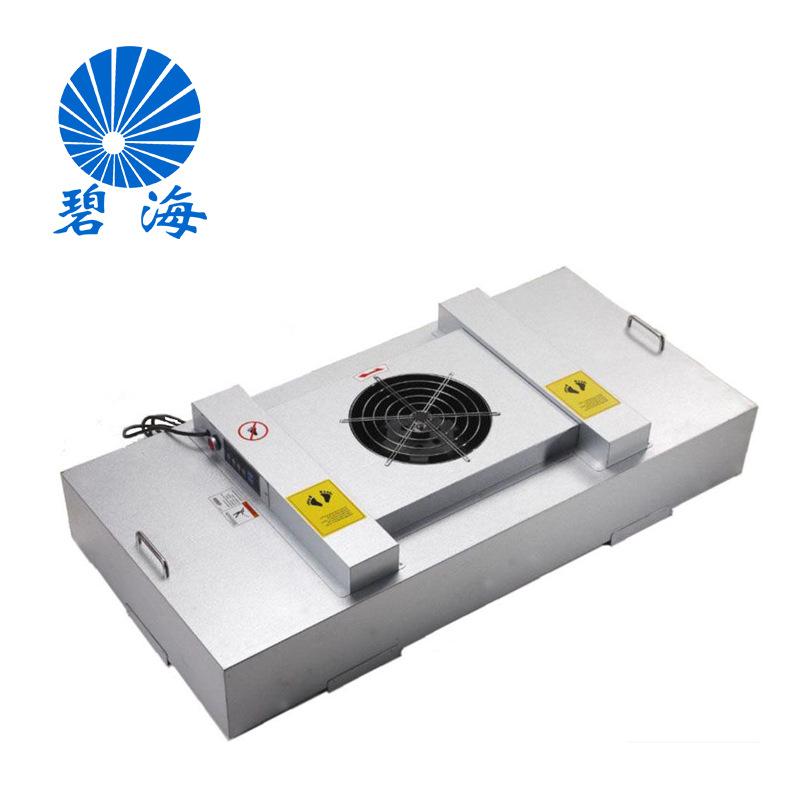 工厂供应工业ffu层流罩除尘净化设备风机过滤单元无尘室ffu净化器