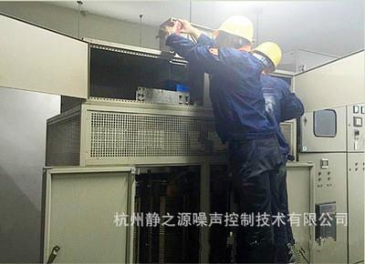 变压器降噪/变压器噪声控制/专业变压器噪声治理
