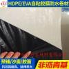 HDPE非沥青基自粘胶膜防水卷材 非沥青基高分子防水卷材