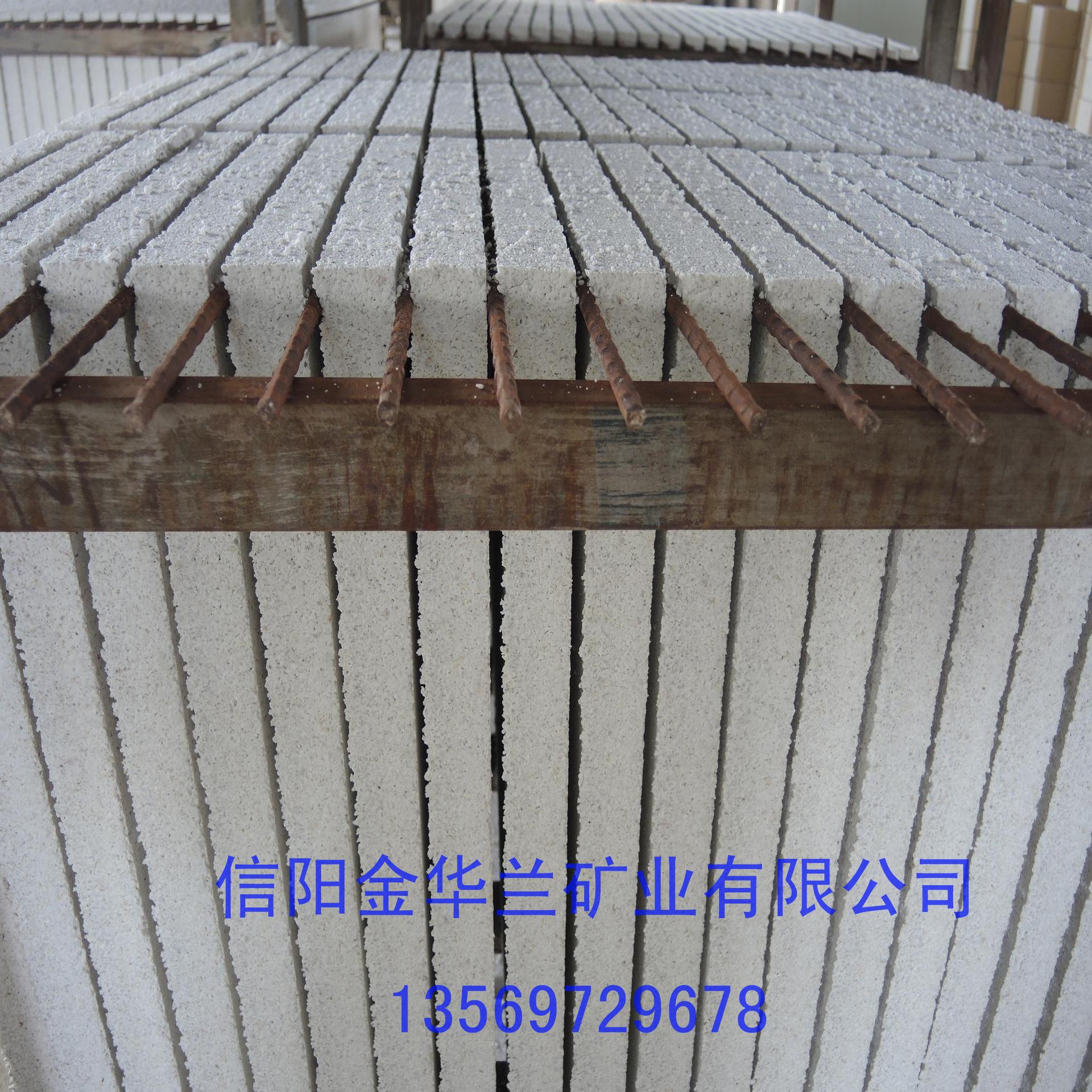 信阳华兰珍珠岩厂家,供应憎水型珍珠岩板 13569729678