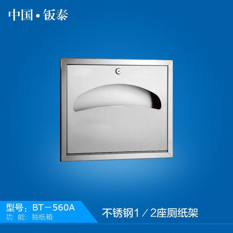 供应全国公共卫生间专用 不锈钢1/2座厕纸架 手纸架 抽纸盒
