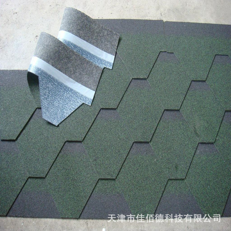 六角形玻纤沥青瓦 彩色防水装饰油毡瓦 颜色齐全量大优惠