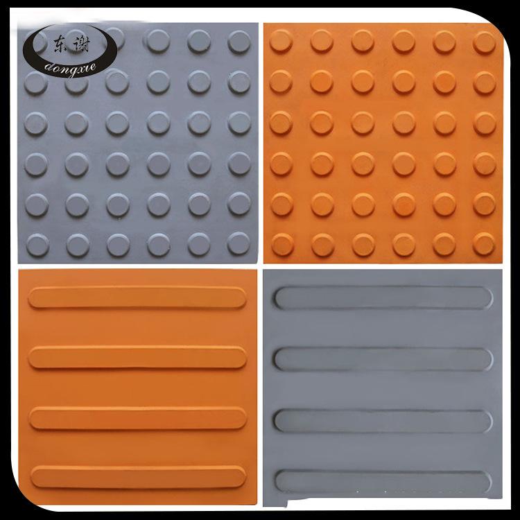 人行道砖生产厂家环保橡胶地砖环保彩砖抗压强度人行道砖300*300